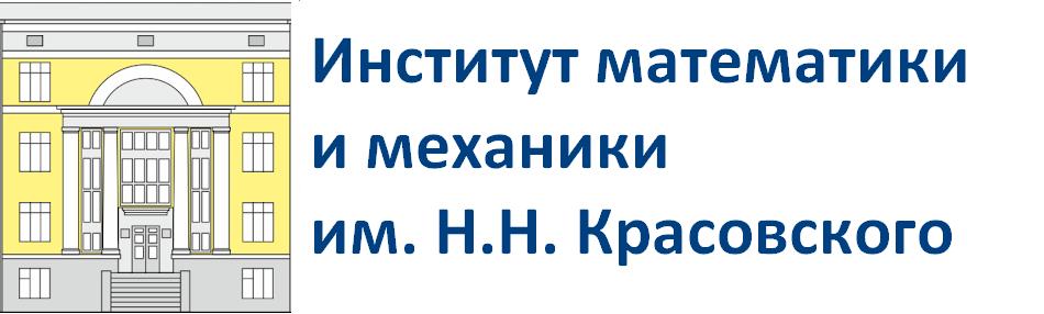IMM Krasovskogo